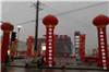 上海聯照廢舊物資回收有限公司
