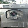 100公斤洗脱机