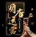 南京淘伴電子商務有限公司網店代運營網店設計裝修美工外包服務