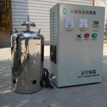 ZM-II水质处理器ZM-II水池水箱自洁器