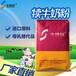 新生小牛犊专用奶粉代乳粉