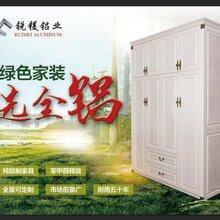 全铝合金衣柜衣橱定制整体组装全铝家具定做卧室简约现代全屋定制