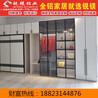锐镁全铝家居厂家直销整屋定制全铝家具零甲醛全铝合金衣柜定制