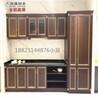 锐镁厂家家具铝材全铝装饰柜型材全铝合金整体橱柜定制全铝橱柜