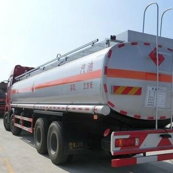 黑龙江七台河15方运油车销售点在哪