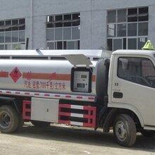 四川阿坝藏族羌族自治州15方运油车销售点在哪图片