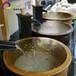 景德镇泡澡缸极乐汤温泉养生缸韩式洗浴大缸泡澡水缸厂家