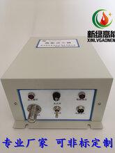 導熱油爐燃燒控制系統高能點火器新綠高能XLGND-20