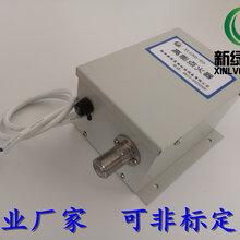 自動點火裝置新綠高能點火器XLGND-03