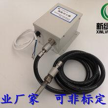 供應激波吹灰器燃燒器自動點火裝置新綠高能點火器XLGND-03