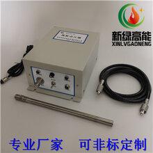XLGND-20高能點火器天然氣燃燒器高能點火器廠家直供非標定制