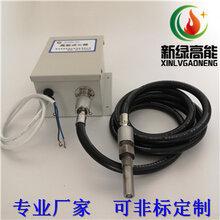 供應高能點火器可非標定制新綠高能XLGND-03