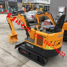 海南海南微型挖掘机批发价格厂商图片