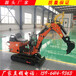 泰州靖江小型挖掘机多少钱-送货上门