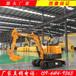 芜湖南陵微型挖掘机品牌-安全可靠