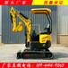 用挖掘机小型挖掘机全新厂家限时促销