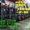WQQW潜水排污泵国标无堵塞污水泵高扬程大流量淤泥泵厂家工程家用