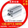 欧标4040铝型材-铝型材配件-铝型材工作台框架-湖北铝型材厂家
