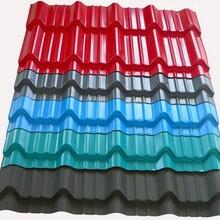 YX25-200-800型仿古瓦800型彩鋼琉璃瓦圖片