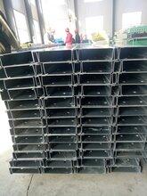 钢结构镀锌C型钢厂家、钢结构C型钢加工销售图片