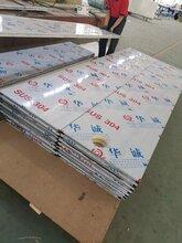 手工纸蜂窝净化板厂家直销-各型号手工净化板