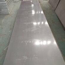南通不銹鋼夾芯板廠家304不銹鋼夾芯板201不銹鋼夾芯板圖片