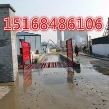 郴州工地洗车平台//洗轮机图片