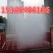 欢迎点击南京工地车辆用洗车平台做法维麟环保
