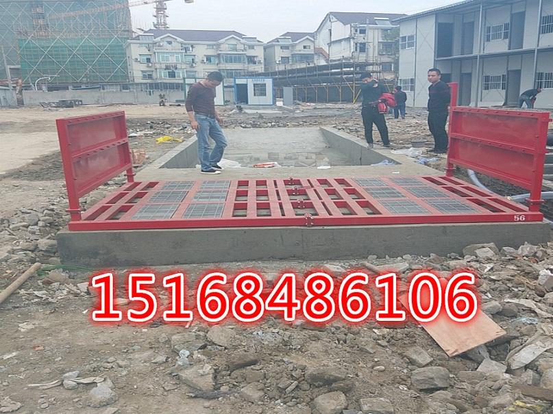 杭州工地冲车机//自动洗车平台