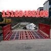 徐州工地车辆用自动洗车机图纸