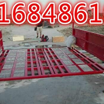 六盘水建筑工地自动洗车台
