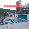 欢迎光临温州工地洗车机维麟环保有限公司