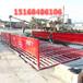 欢迎点击漳州建筑工地门口安装自动冲洗设备价格多少维麟环保
