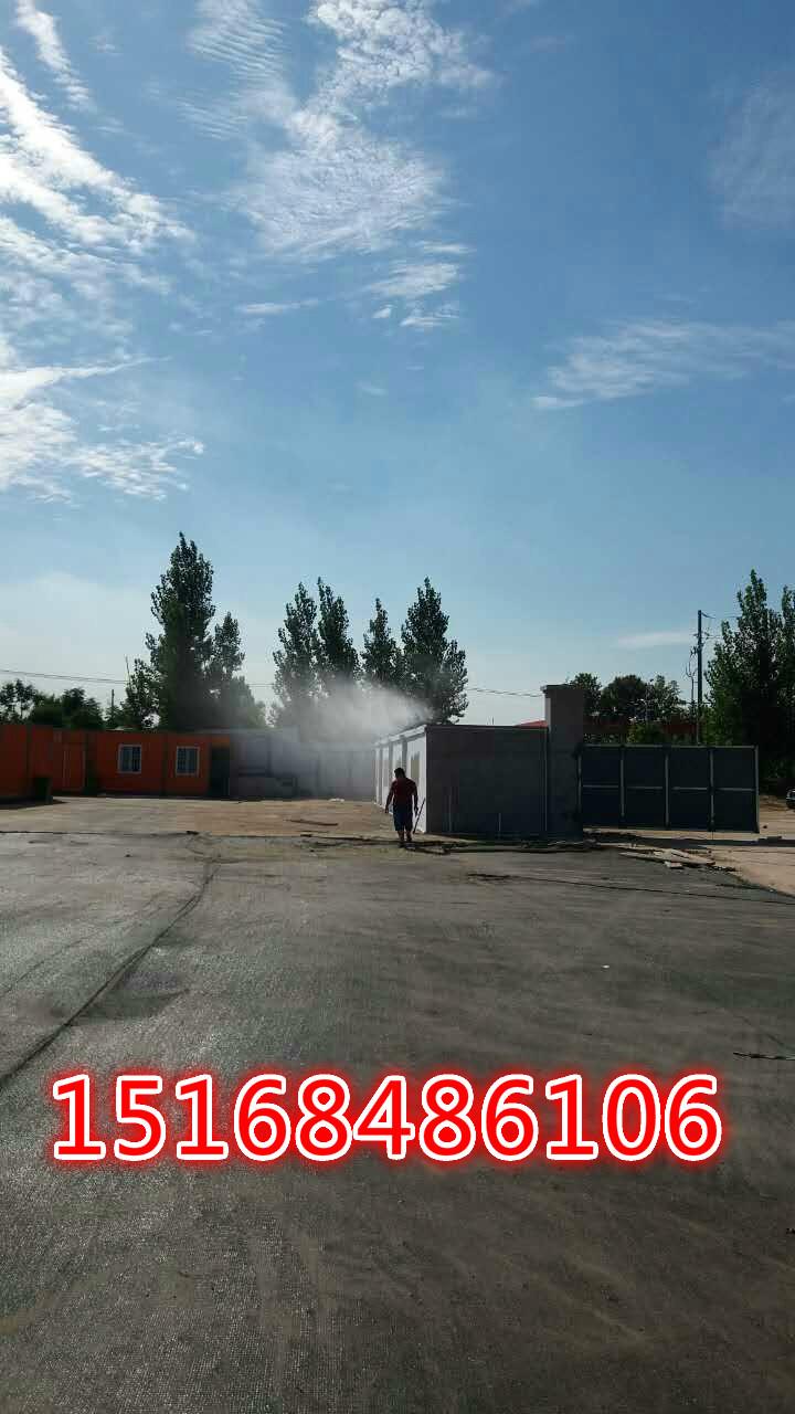 绍兴建筑工地塔吊喷淋装置//围墙上的喷雾降尘装置