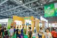 2019第八届广州高端食品食材展览会