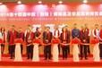 2019第十五届广州调味品及食品配料博览会