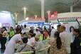 2019海南婴童展2019海南孕婴童产业博览会