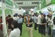 2020廣州國際食材展覽會