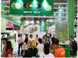 2020廣州水果加工及包裝機械展覽會圖片