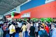 2021中國烘干產業博覽會/2021廣州烘干展