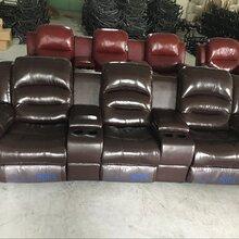 家庭影院沙发\\vip厅包间功能沙发//家庭舒适影音室沙发