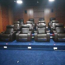 功能沙发123电动沙发+三人四人家庭影院沙发组合图片