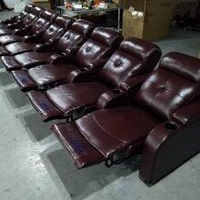 广东顺德电影院伸展沙发椅生产厂家图片