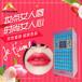 广州口红游戏机深圳口红游戏机网红同款口红游戏机