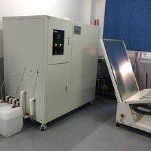 广东印刷废水污水盛世净源冲版水过滤机SH-C222S厂家直销