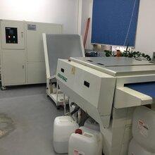 印刷废水盛世净源冲版水过滤机C2100厂家直销