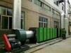 浙江工业废气处理厂家VOC废气处理设备,浙江环保
