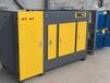 環保設備廠家直銷-廢氣處理設備-光氧催化凈化器現貨供應