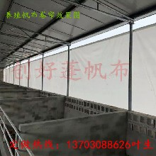 养殖卷帘布生产厂家-猪舍卷帘布价格猪场卷帘布图片图片