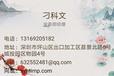 广东深圳出口加工区保税仓储出租